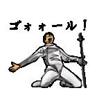 剣の刻~外伝~(個別スタンプ:26)