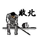 剣の刻~外伝~(個別スタンプ:27)
