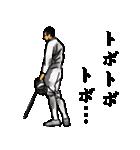 剣の刻~外伝~(個別スタンプ:28)