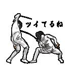 剣の刻~外伝~(個別スタンプ:29)