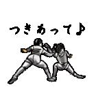 剣の刻~外伝~(個別スタンプ:31)