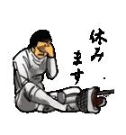剣の刻~外伝~(個別スタンプ:34)
