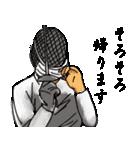 剣の刻~外伝~(個別スタンプ:37)
