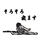 剣の刻~外伝~(個別スタンプ:38)