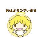 てんし☆あくま(個別スタンプ:1)