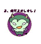 てんし☆あくま(個別スタンプ:2)