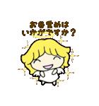 てんし☆あくま(個別スタンプ:3)
