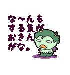 てんし☆あくま(個別スタンプ:6)