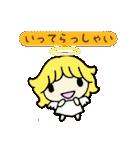てんし☆あくま(個別スタンプ:7)