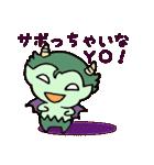 てんし☆あくま(個別スタンプ:8)