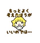 てんし☆あくま(個別スタンプ:9)