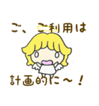 てんし☆あくま(個別スタンプ:11)