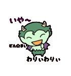 てんし☆あくま(個別スタンプ:14)