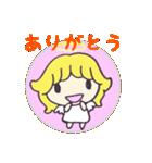てんし☆あくま(個別スタンプ:17)