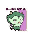 てんし☆あくま(個別スタンプ:18)
