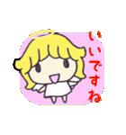 てんし☆あくま(個別スタンプ:23)
