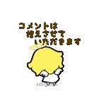 てんし☆あくま(個別スタンプ:25)