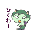 てんし☆あくま(個別スタンプ:26)
