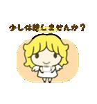 てんし☆あくま(個別スタンプ:29)