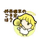 てんし☆あくま(個別スタンプ:31)