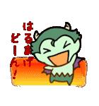 てんし☆あくま(個別スタンプ:32)