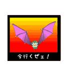 てんし☆あくま(個別スタンプ:34)