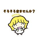 てんし☆あくま(個別スタンプ:35)