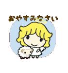 てんし☆あくま(個別スタンプ:37)