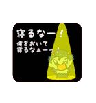 てんし☆あくま(個別スタンプ:38)