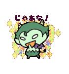 てんし☆あくま(個別スタンプ:40)