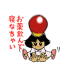 伝説のナース(個別スタンプ:04)