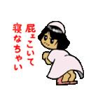 伝説のナース(個別スタンプ:05)