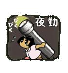 伝説のナース(個別スタンプ:07)