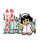 伝説のナース(個別スタンプ:08)