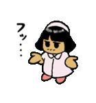 伝説のナース(個別スタンプ:09)