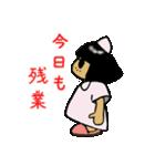 伝説のナース(個別スタンプ:13)