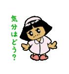伝説のナース(個別スタンプ:20)