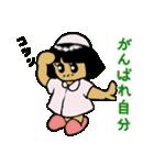 伝説のナース(個別スタンプ:22)