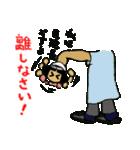 伝説のナース(個別スタンプ:29)