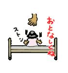 伝説のナース(個別スタンプ:30)