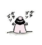 伝説のナース(個別スタンプ:32)