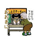 伝説のナース(個別スタンプ:35)