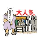 伝説のナース(個別スタンプ:38)