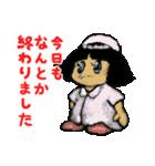 伝説のナース(個別スタンプ:39)