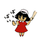 伝説のナース(個別スタンプ:40)