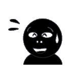 黒のフェイス(個別スタンプ:5)
