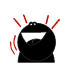 黒のフェイス(個別スタンプ:6)