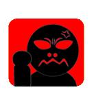 黒のフェイス(個別スタンプ:38)