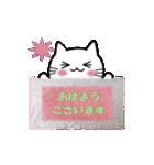 敬語で話すねこちゃん(個別スタンプ:01)