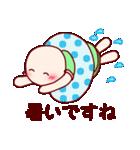 ♡幸せな♡かめちゃんの日常(個別スタンプ:3)